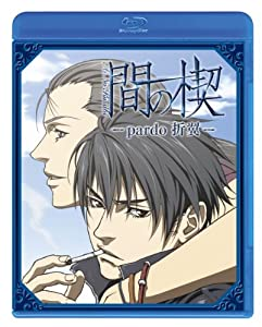 間の楔 ~pardo 折翼~(通常版)(Blu-ray Disc)