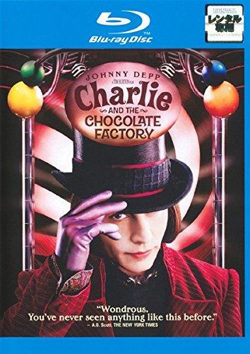 チャーリーとチョコレート工場 ブルーレイディスク