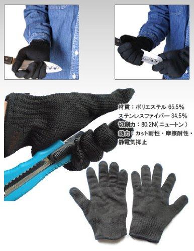 防刃グローブ GL-80N
