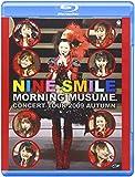 モーニング娘。コンサートツアー2009秋 ~ナインスマイル~ [Blu-ray]