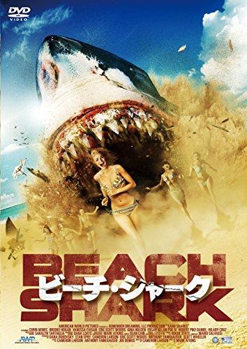 ビーチ・シャーク [DVD] -
