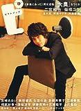 ピクトアップ 2010年 10月号 [雑誌]