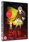 Shiki Part 1 [DVD]