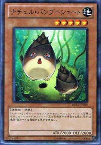 遊戯王カード 【 ナチュル・バンブーシュート 】 DREV-JP029-SR 《デュエリスト・レボリューション》