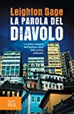 img - for La parola del diavolo (Best BUR) (Italian Edition) book / textbook / text book