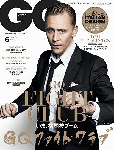 GQ JAPAN 2017年6月号 大きい表紙画像