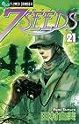 7SEEDS 第21巻 2011年12月09日発売