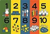20ピース ピクチュアパズル  ミッフィーのすうじさがし