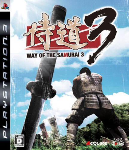 Samurai Dou 3 [Japan Import]