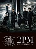 GENESIS OF 2PM(���񐶎Y�����B)[CD+CD+����BOX�d�l, Limited Edition]