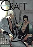 CRAFT vol.38 (38)
