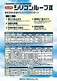 ニッペ シリコンルーフ2 各色 1液 油性 溶剤 弱溶剤 シリコン 艶有(ニューワイン 7Kg 缶)