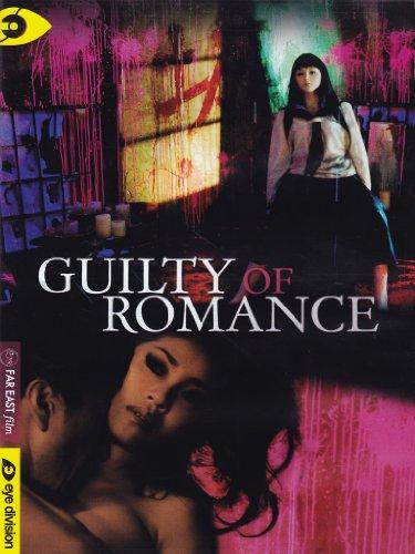 [Megumi Kagurazaka Miki Mizuno] Guilty Of Romance [Italian Edition]