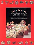 The Animated Haggadah [Hardcover]