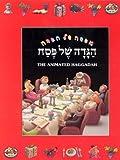 The Animated Haggadah [Hardcover]