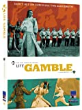 Life Gamble (Shaw Brothers)