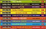 Horrible Science - 10 Books Set - RRP £49.90: Ugly Bugs, Shocking Electricity, Nasty Nature, Fatal Forces, Evolve or Die, Disgusting Digestion etc. (Horrible Science) Nick Arnold