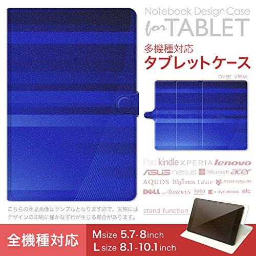 タブレット 手帳型 タブレットケース タブレットカバー 全機種対応有り カバー レザー ケース 手帳タイプ フリップ ダイアリー 二つ折り 革 002204 EveryPad YAMADA ヤマダ電機 EveryPad EveryPad everypad