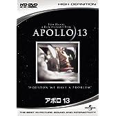 アポロ13 (HD-DVD版) [HD DVD]