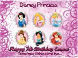 Single Source Party Supply - Disney Princess Edible Icing Image #17-8.25 Round