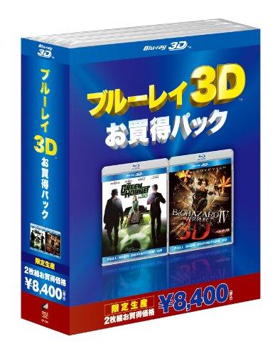 ブルーレイ3D お得パック1 グリーン・ホーネットTM 3D&2Dブルーレイセット/バイオハザードⅣアフターライフ IN 3D [Blu-ray]