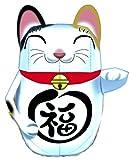 Japanese Lucky Maneki Neko Fortune Cat Chic High Quality Animal Paper Craft Mini Model Easy Fun