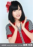 AKB48 公式生写真 Theater 2012.October 月別10月 【高橋朱里】