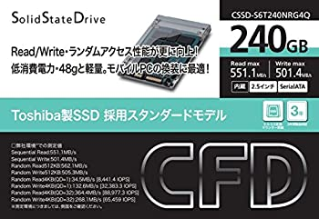 CFD S6TNRG4Q シリーズ 2.5inch TOSHIBA製 SATA6Gb/s 240GB CSSD-S6T240NRG4Q