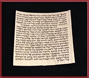 Mezuzah Scroll - Mezuzah Parchment - Comes in Gift Box - from Bjcrystalgifts