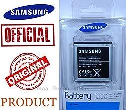 Samsung EB575152LUCINU Battery