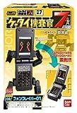 ミニプラ ケータイ捜査官7 第2弾 1BOX (食玩)