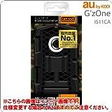 レイアウト G'zOne IS11CA用スリップガードタフネスシリコンジャケット/ブラック RT-IS11CAC2/B