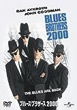 ブルース・ブラザース 2000 【プレミアム・ベスト・コレクション\1800】 [DVD]