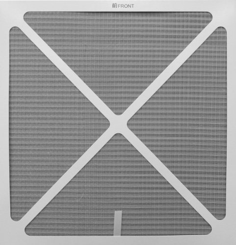 Cheap Sunpentown 2102-CBN AC-2102 Replacement Activated Carbon Filter (2102-CBN)