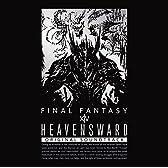 【Amazon.co.jp限定】Heavensward: FINAL FANTASY XIV Original Soundtrack【映像付サントラ/Blu-ray Disc Music】(Amazon.co.jp限定柄 スリーブケース付き)