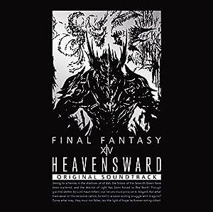 Heavensward FFXIV Original Soundtrack