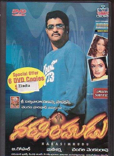 Narasimhudu+%5B+Telugu+Film%5D+N+T+R+%2C+Rahul+Dev+%2C+Sudhakar