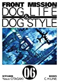 acheter livre occasion Front Mission - Dog Life and Dog Style Vol.6