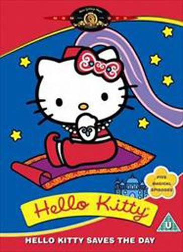 Hello Kitty: Hello Kitty Saves the Day [DVD]