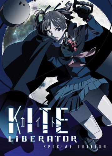 Kite Liberator [DVD]