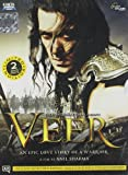 Veer [Import anglais]