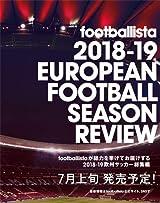 footballista 2018-19