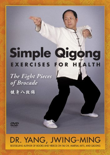 Simple Qigong Exercises for Health: The 8 Pieces of Brocade [DVD ...