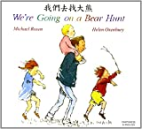 Going on a Bear Hunt (1852697091) by Rosen, Michael