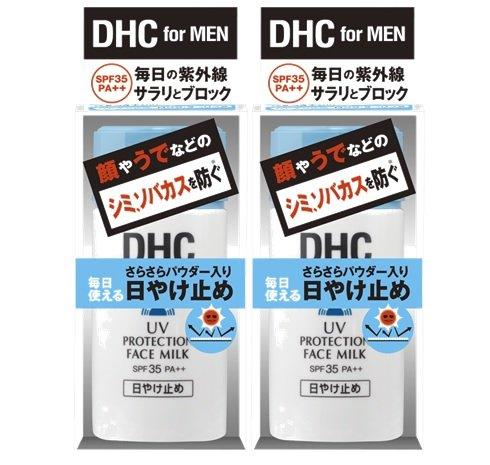 DHC UVミルク 80ml