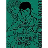 Master File [Blu-ray]