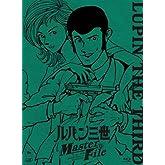 ��ѥ��� Master File [Blu-ray]