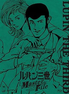 ルパン三世 Master File [Blu-ray]