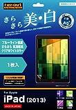 Amazon.co.jpレイ・アウト iPad Air 2 ブルーライト低減・さらさら気泡軽減フィルム RT-PA5F/K1