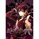 Kiss of Rose Princess Vol.5